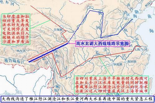 金沙江澜沧江怒江地图