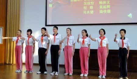 青岛长江中学校服