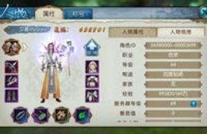 [诛仙-王俊凯代言] 《诛仙手游》合欢怎么提升道法 详解怎么玩