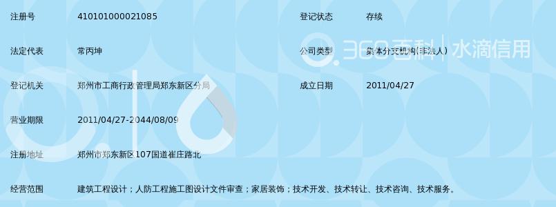 华优建筑设计院郑州文件绘制程序画图的图画分院图片