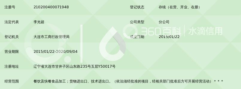 亚惠美食大连成都亿和城广场美食_3附近万象美食城华南图片