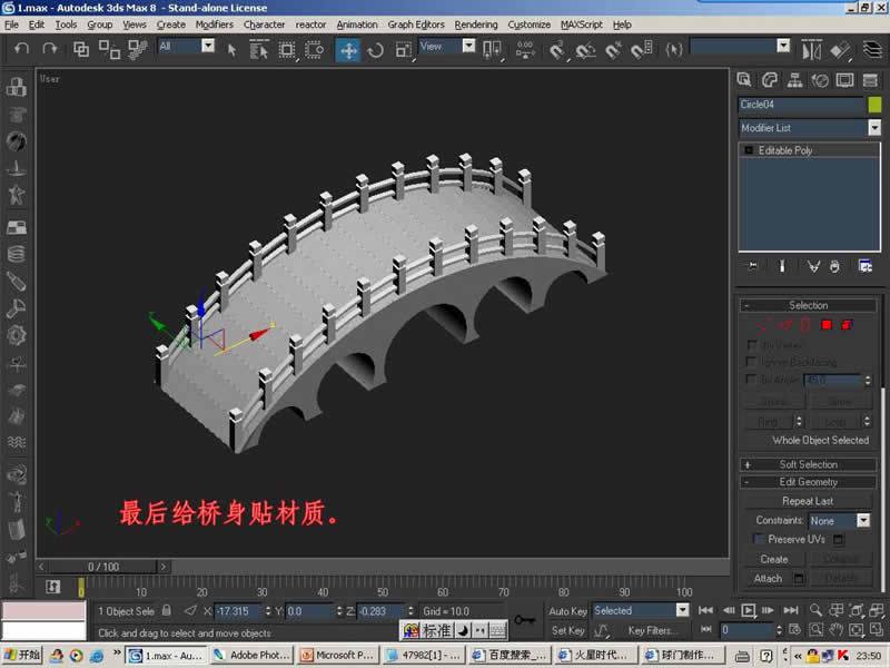 3dmax建筑效果图的制作不同于家装效果图的制作
