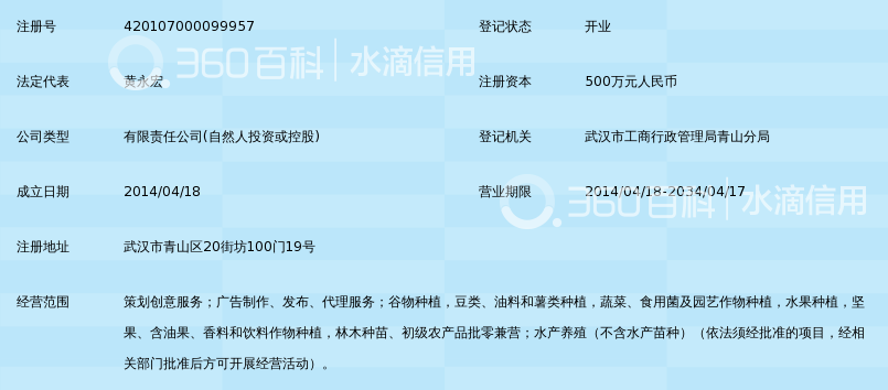 武汉木兰马术生态园文化创意全运会小镇v马术表图片