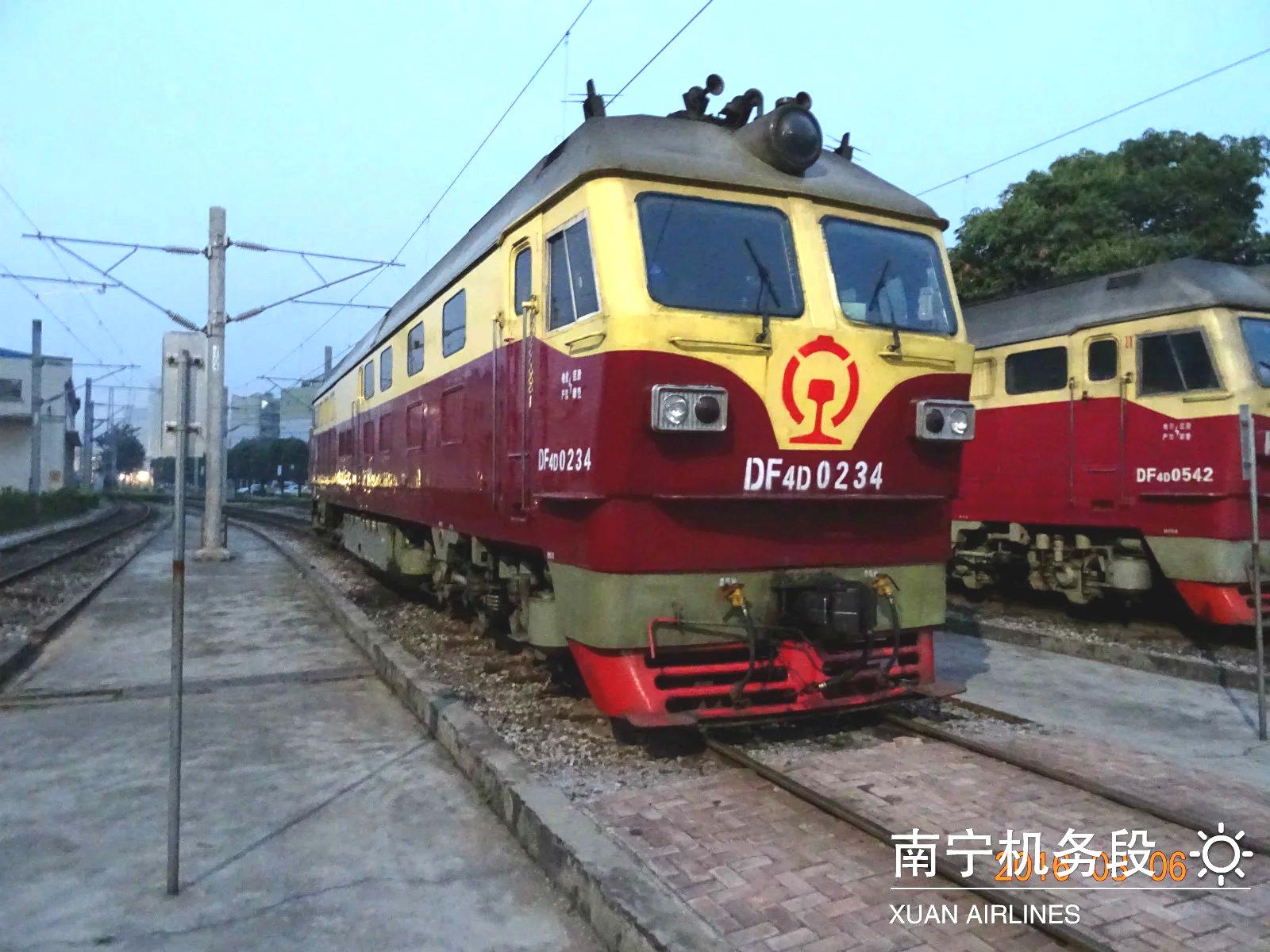 东风4d型内燃机车_360百科